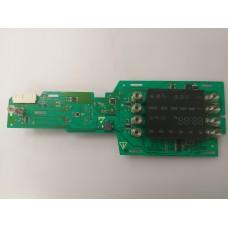 Модуль индикации Bosch BSH 9000443787